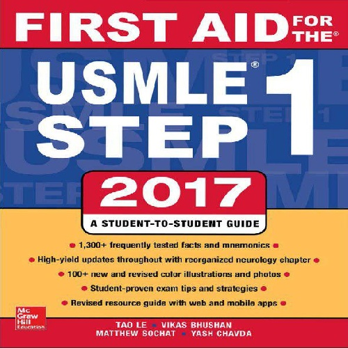 کتاب first aid for the usmle step 1 2017 زبان اصلی